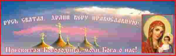 Православный Приход Храма в честь Казанской иконы Божией Матери